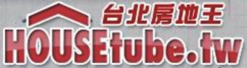 台北房地產